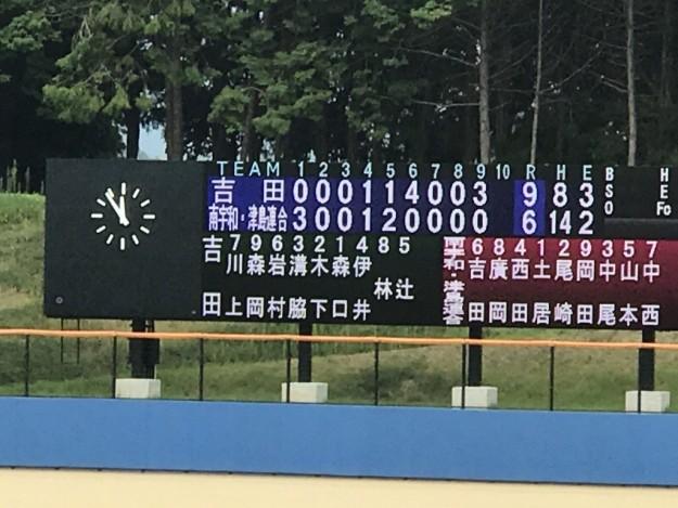 平成29年度南予地区高等学校野球新人大会準々決勝(2日目)の速報