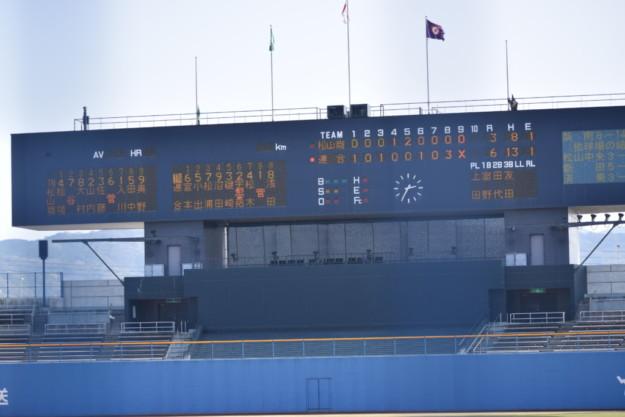 平成30年度春季四国地区高等学校野球愛媛県大会1回戦の結果