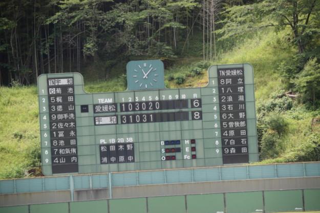 第50回夏季選手権愛媛県大会準決勝でのマルコメ1号