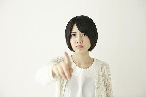 指さし (20)
