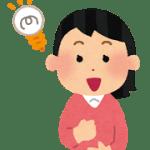 hirameki_woman