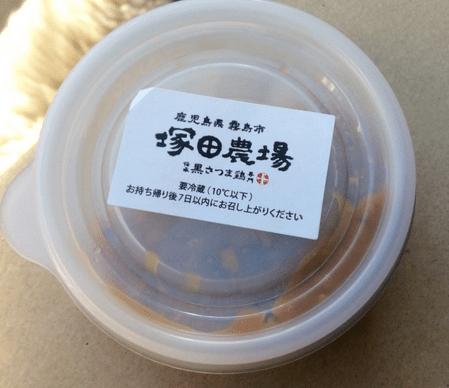 塚田農場の味噌