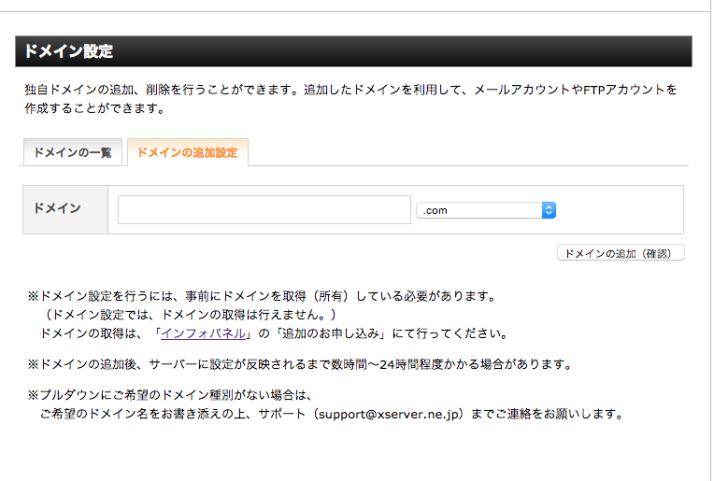 スクリーンショット 2015-05-24 17.58.51