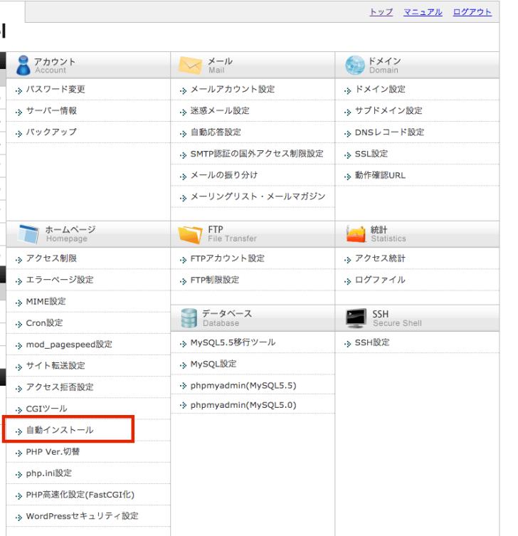 スクリーンショット 2015-05-24 18.26.50