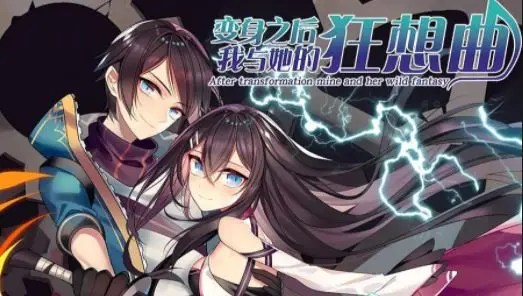 After Transformation, Mine and Her Wild Fantasy manhua isekai action terbaik