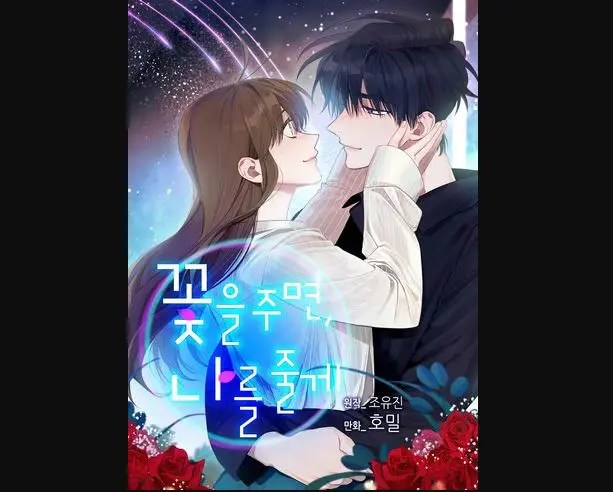 Manhwa Give Me a Flower, and I'll Give You All of Me