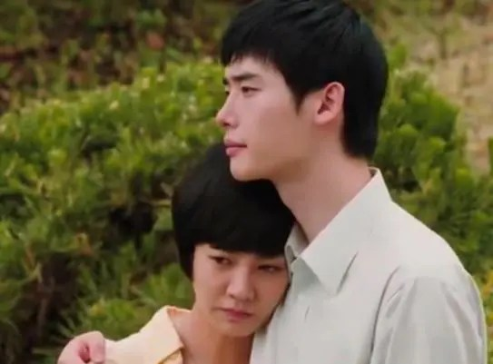 As One film korea yang dibintangi lee jong suk