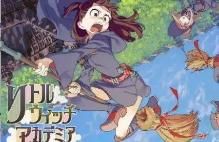 Anime Little Witch Academia TV