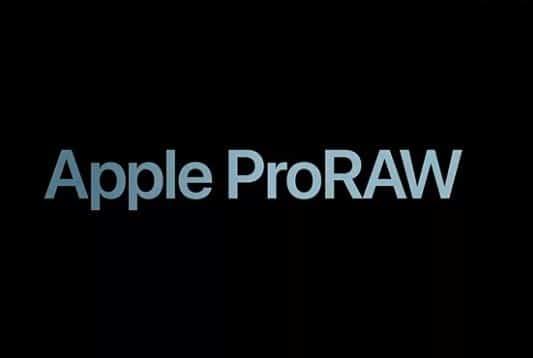 Cara Menggunakan Apple ProRAW
