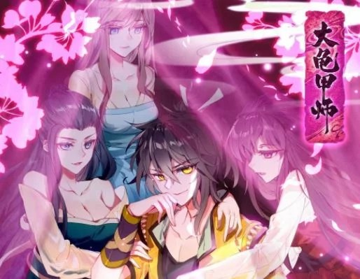 Manhua The Divine Punished One