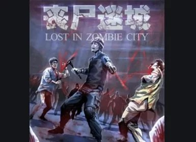 Komik Lost in Zombie City (Sang Shi Mi Cheng)