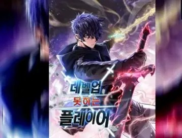 Manhwa The Player That Can't Level Up
