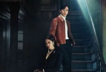Nonton Streaming Drama Korea Sell Your Haunted House Sub indonesia Terbaik dan Terlengkap