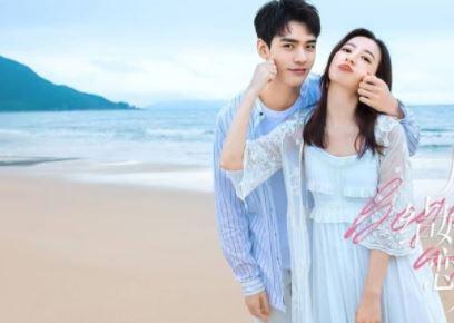 Situs Link Streaming & Download Drama China Begin Again (2020) Subtitle Indonesia