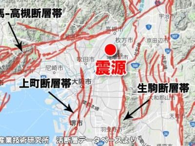 大阪の地震が怖すぎる・・・。