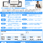 弊社代表髙島が福岡商工会議所様主催「第9回IT導入補助金&クラウド活用セミナー」に登壇いたします!