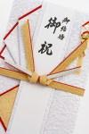結婚式ご祝儀袋の書き方渡し方のマナー