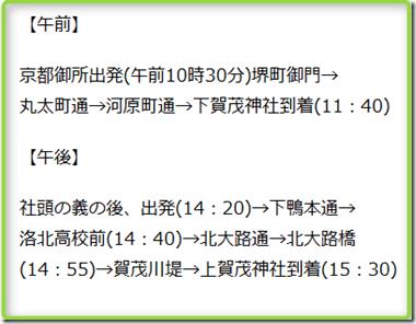 2015-03-23_19h20_58