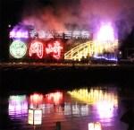 岡崎城下家康公夏まつり花火大会2016見どころと観覧スポットはここ!