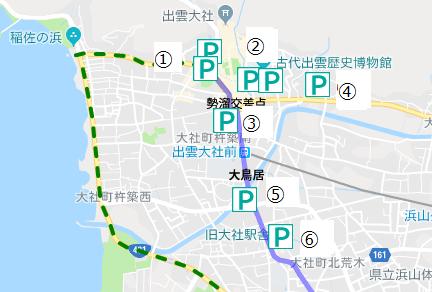 出雲大社周辺の駐車場情報