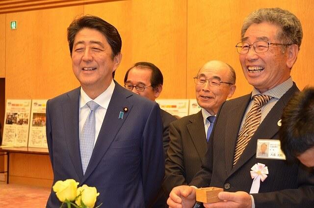 岐阜県恵那市の地方移住推進サポーター大島光利 安倍首相に表彰
