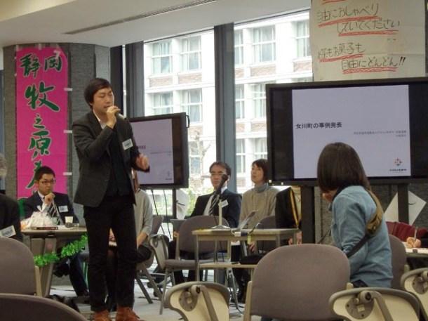 事例発表 女川町 フューチャーセンター
