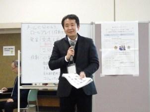 志村先生から今日のワークショップの説明