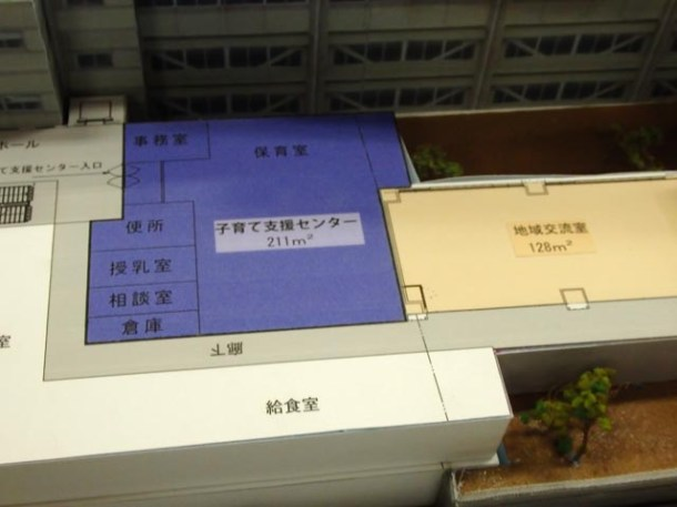C案子育て支援センター・地域交流室(1階)