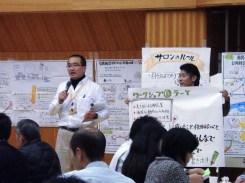 山本さん:ワークショップ1を始めます