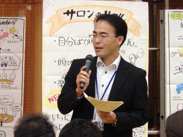 西尾さんの講評:日本中が注目しています