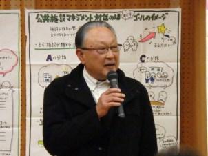 自治基本条例推進会議・戸塚さんの講評