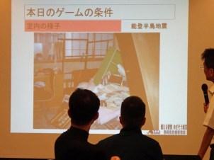 今日のゲーム条件:地震で室内ぐちゃぐちゃ