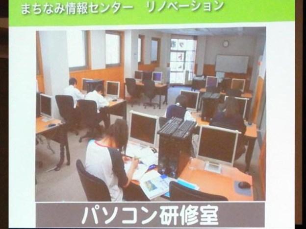 パソコン研修室もリノベーション