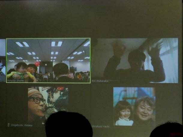 あ、右上に上海の倫君が。宮崎のヒダカさんも左下に。お〜い。