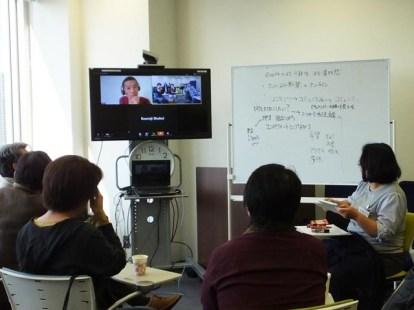 地域の人と外部の人が交じり合ったオンラインプロジェクトを作り、Zoomで対話しながら課題を解決する