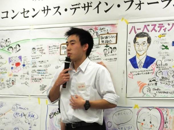 増田さんの問い「協働を理解してもらうためには?」