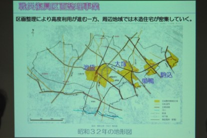 昭和32年の地形図