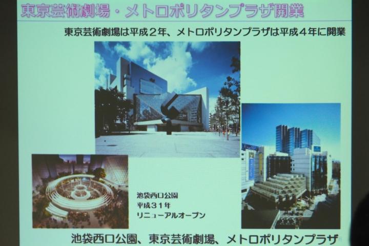 平成2年メトロポリタン・東京芸術劇場・西口公園開業