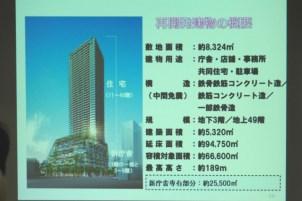 新庁舎の11階から上は住宅です