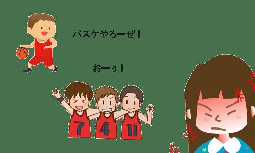 バスケ男子