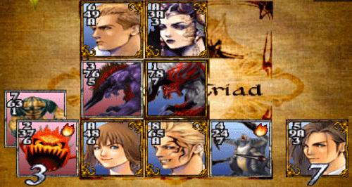 FF8カードゲームの画像