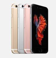 iPhone6s ソフトバンクに乗り換えならココ!本体カラー