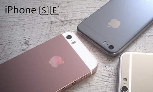 iPhoneSE(第1世代)の価格や発売日、画像など
