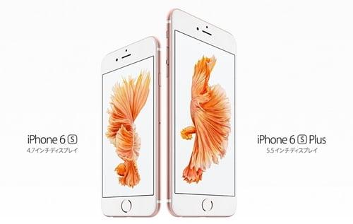 ソフトバンクiPhone 6s Plusへ乗り換えトップ画像