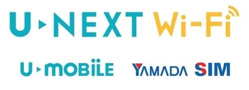 U-NEXT Wi-Fiトップ画像