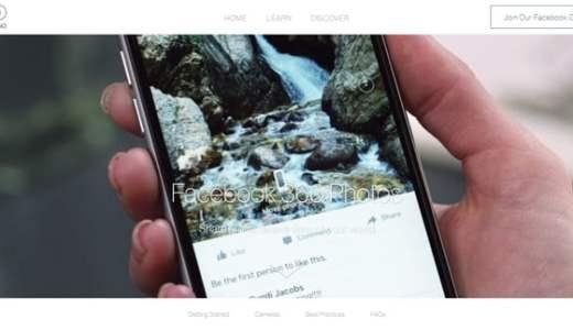Facebookが全方位カメラやアプリで撮影した写真を楽しめる「360写真」に対応
