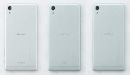 Xperia X Performance SIMフリー版 輸入モデルなら2万円安!