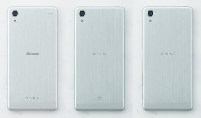 Xperia X Performance SIMフリー版 輸入モデルなら2万円安!トップ画像
