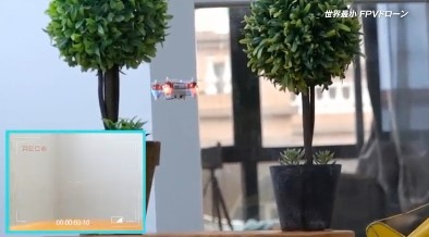 「PXY Wi-Fi(ピクシィワイファイ)」操作中画面