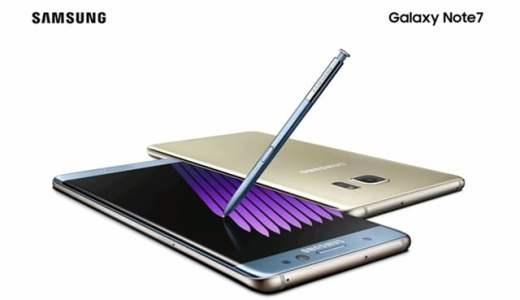 Galaxy Note7の価格や発売日、スペック、評判は?